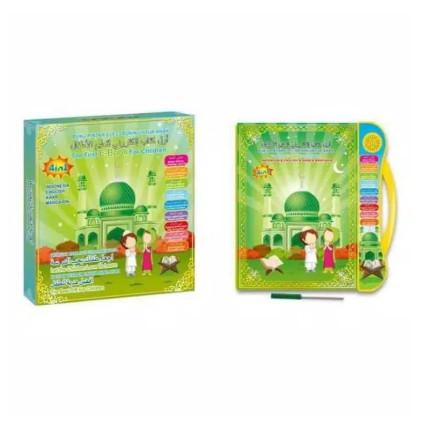 Foto Produk E-Book Muslim / ebook 4 bahasa islamic -mainan edukasi buku pintar dari arkadiaserbada