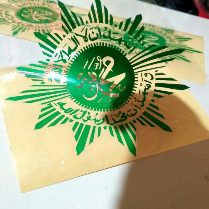 Jual Stiker Cutting Sticker Logo Muhammadiyah Hijau Kab Bekasi Indo Whekal Tokopedia