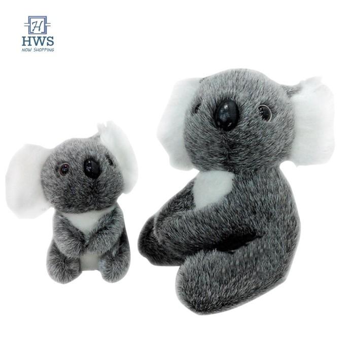 Jual Plush Doll For Kids Cute Koala Bear Cushion Plush Toy Stuffed Koala Jakarta Barat Aulia Stor Tokopedia