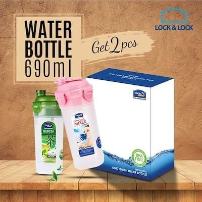 Foto Produk Lock&Lock Water Bottle 690ml - HPL934MBP2 dari Sukses Mapan Store