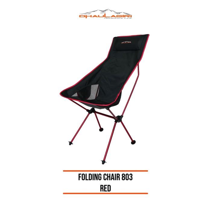 Foto Produk Dhaulagiri Folding Chair 803 Red Kursi Lipat dari Dhaulagiri official