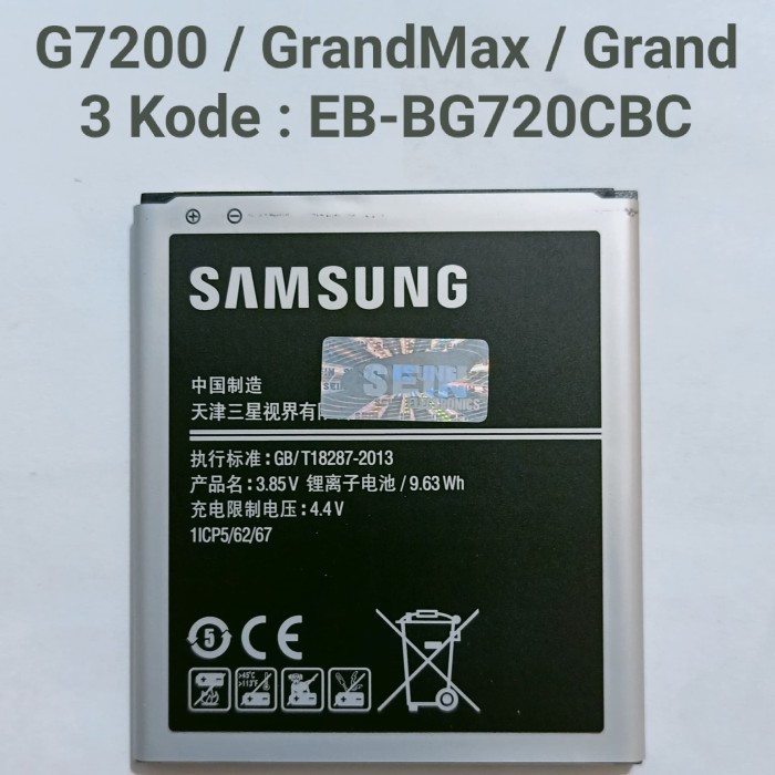 Foto Produk Baterai Original Samsung GrandMax G7200 Grand 3 Batre Battery dari Cindy acc shop