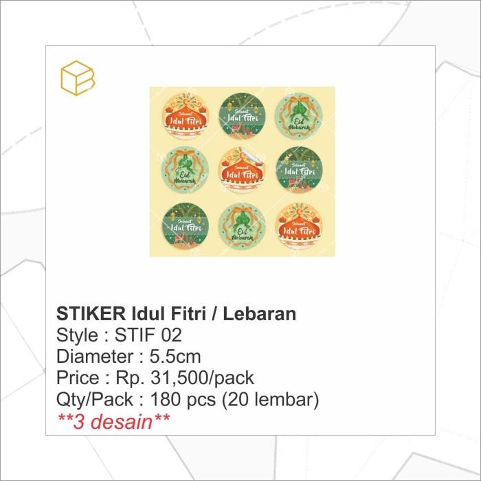 Sticker Lebaran/Stiker Idul Fitri//Hiasan