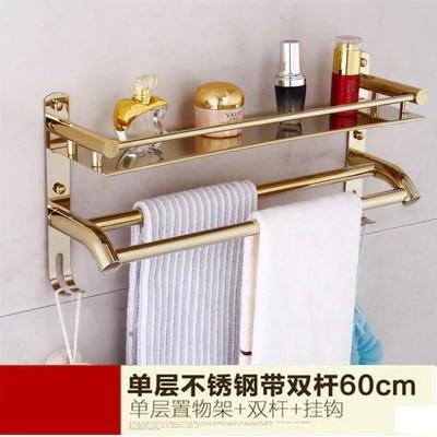 Jual Gold Shower Rack Layer Number Bathroom Accessories Bathroom Towel Jakarta Barat Alby Net Tokopedia