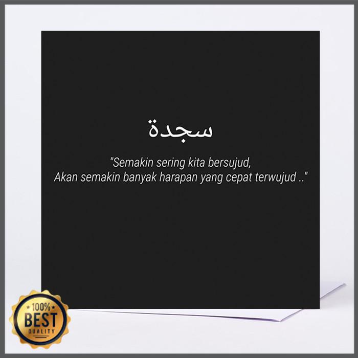 Jual Hiasan Dinding Wall Decor Islami Pajangan Rumah Dekorasi Kamar Isq 13 Jakarta Pusat Megan Online Shop Tokopedia