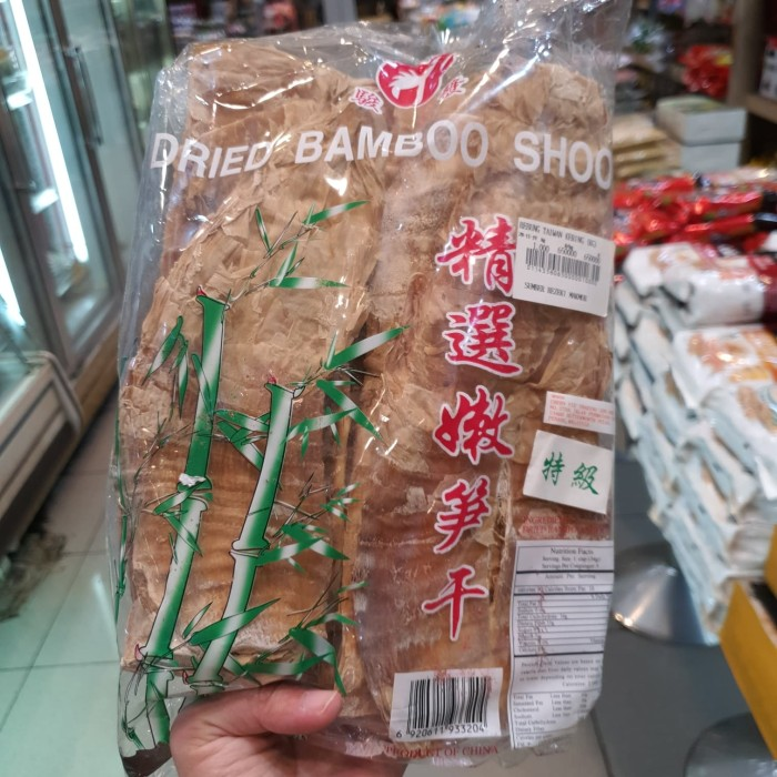 Foto Produk dried bamboo shoot 1 kg rebung kering taiwan dari SumberRezeki Makmur