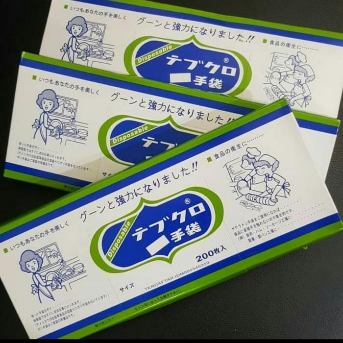 Foto Produk sarung tangan plastik HD disposable tebukuro japan quality dari terangjaya88