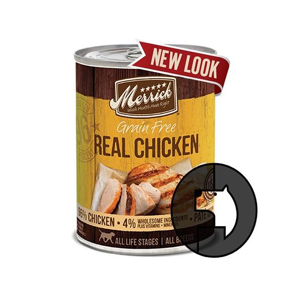 Foto Produk EXP 02 MEI 20 merrick grain free 360 gr (12.7 oz) dog real chicken dari F.J. Pet Shop