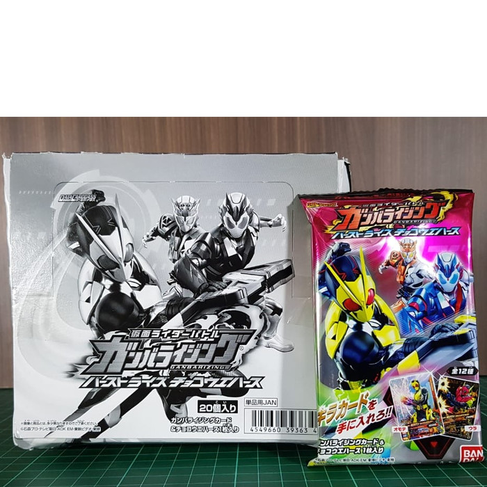Foto Produk Kamen Rider Battle Ganbarizing Bonus Chocolate Wafer dari HSN OL Shop
