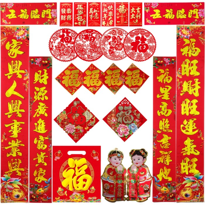 Jual Chinese Lunar New Year S Paintings New Year Pictures New Year Kab Bogor Hioza Tokopedia