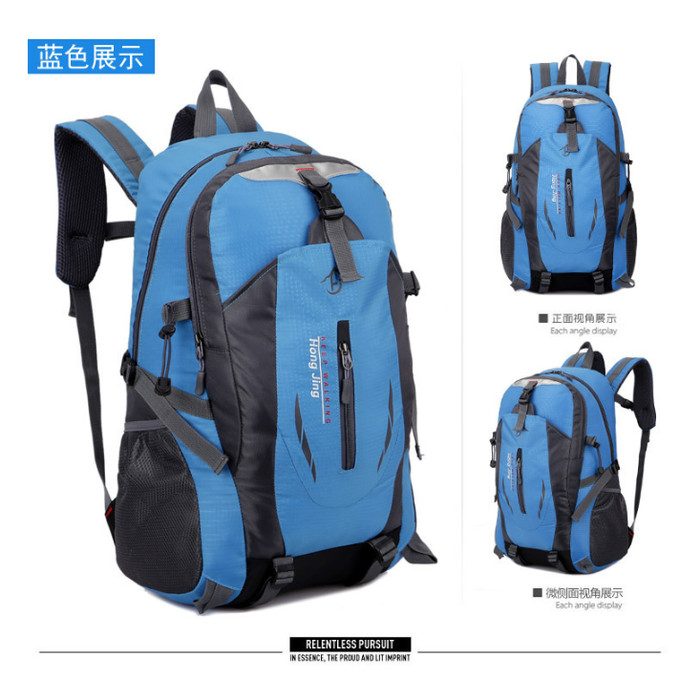 Foto Produk HongJing 2 Backpack Travel Hiking Camping Bag / Tas Ransel 40L (LH31) - Biru dari tkm online store