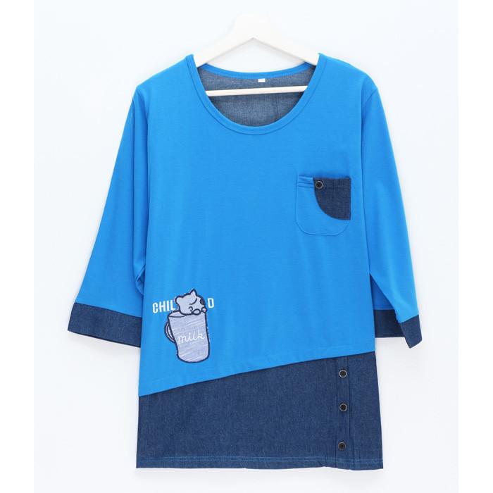Foto Produk atasan wanita fashion kantong denim/jeans/blouse wanita/baju wanita - Biru dari bag city