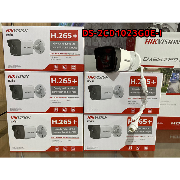 Foto Produk HIKVISION DS-2CD1023G0E-I 2 MP CCTV KAMERA OUTDOOR / DS-2CD1023G0E-I dari Papayah