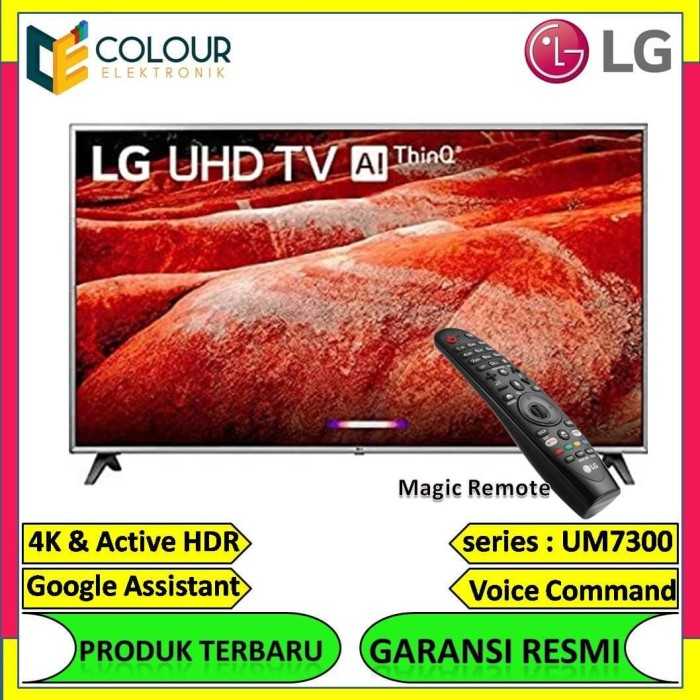 Foto Produk LED TV LG 50 INCH 50UM7300PTA dari Colour Elektronik