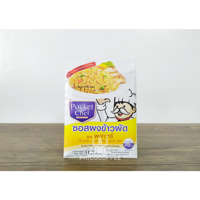 Foto Produk Pocket Chef Yellow Curry Fried Rice Mix 11gr | Bumbu Nasi Goreng Kari dari Philocoffee