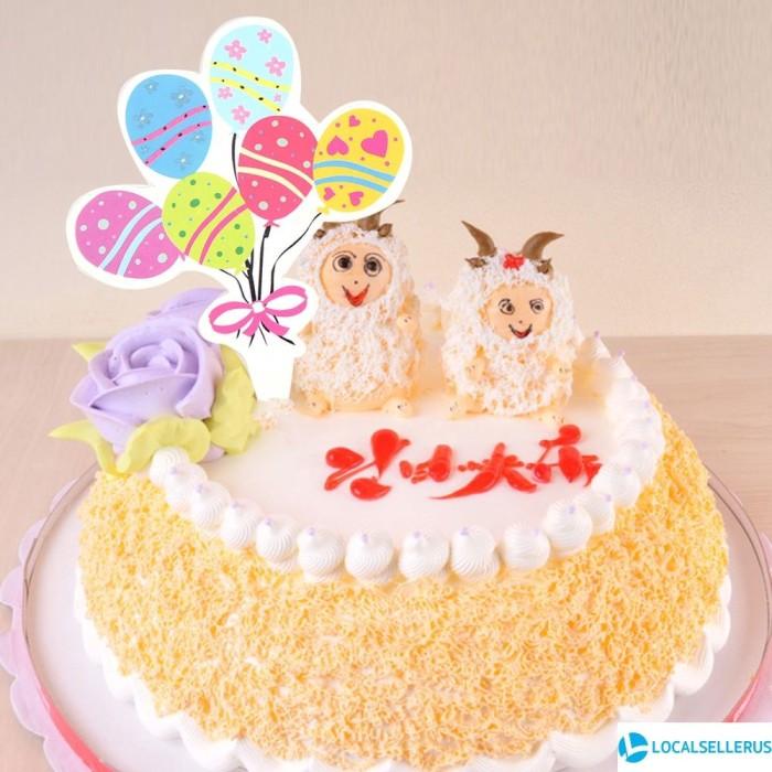 Jual 3 Packs Sets Colorful Balloons Happy Birthday Cake Decoration Jakarta Barat Kokobeluk14 Tokopedia