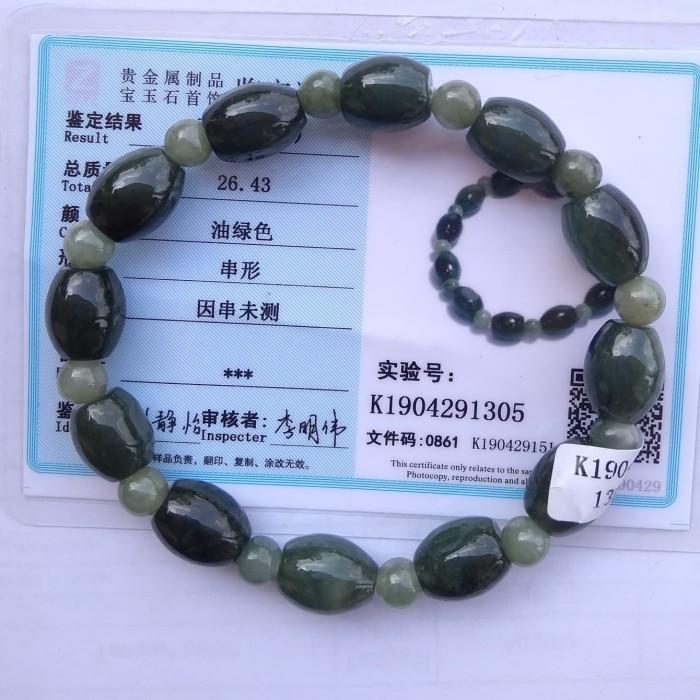 Foto Produk Gelang Giok Burma Asli Natural Jadeite Jade Grade A Hijau Tua Asli dari pencari_rizki
