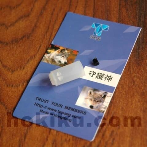 Foto Produk Karet Hop up Rubber Bucking SHS Clear Bening dari Hokikucom