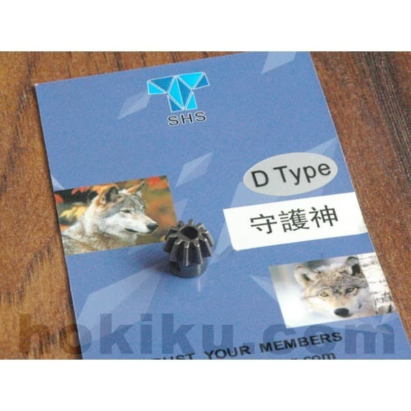 Foto Produk Pinion SHS D Shape Type dari Hokikucom