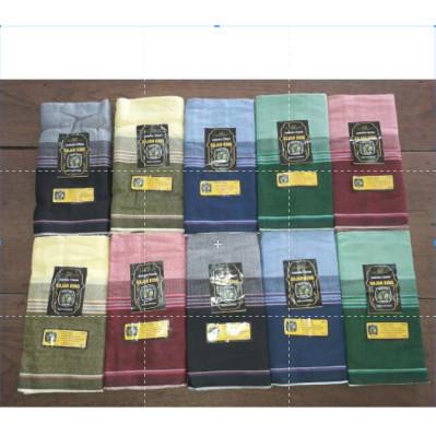 Foto Produk GROSIR Sarung tenun multicolor Gajah King Murah Ecer dari Mahira_storee