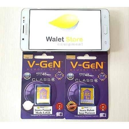 Foto Produk Paket 2 Memory Card Suara Walet Platinum dari Walet Store
