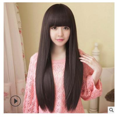 Jual Wig Wanita Model Poni Lurus Panjang Jakarta Barat Efefdesign Tokopedia