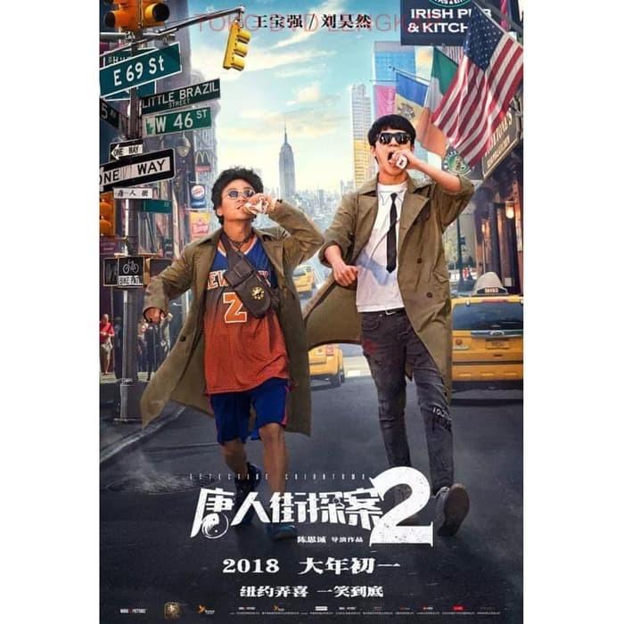 Jual Film Dvd Detective Chinatown 2 2018 Kota Bandung Bedoels Tokopedia