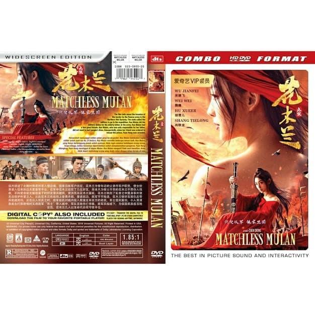 Jual Dvd Kaset Film Matchless Mulan 2020 Jakarta Barat Glodok Dvd Tokopedia