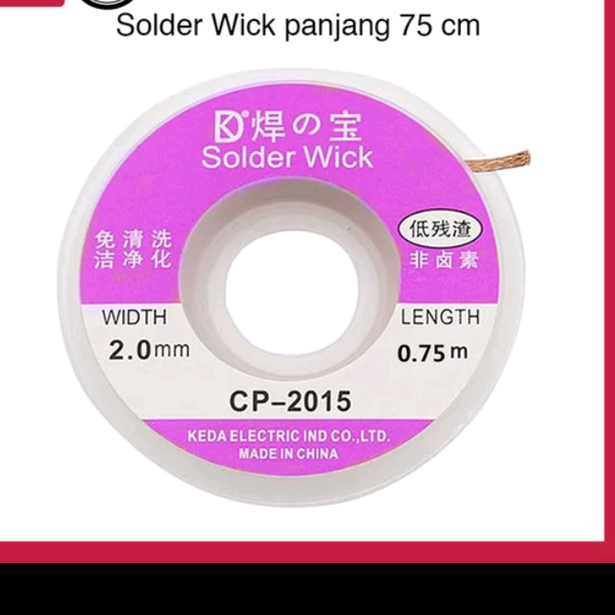 Foto Produk SOLDER GOOTWICK CP-2015 0.2CM (WIDTH 2.0MM , LENGTH 1.5M X 1.5M ORI dari techno phone cikarang