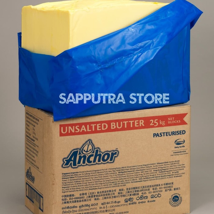Foto Produk Butter anchor unsalted repack 1 kg dari sapputra store