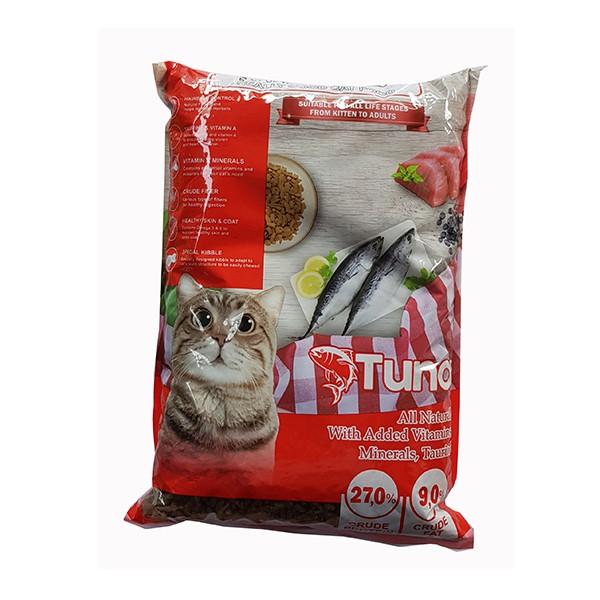 Foto Produk markotops 1 kg cat tuna kibble ikan REPACK dari F.J. Pet Shop