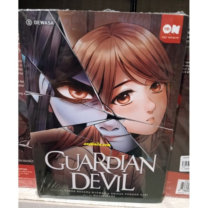 Foto Produk GUARDIAN DEVIL - A PREQUEL TO EDELYN WEBSERIES dari Anelinda Buku Klasik