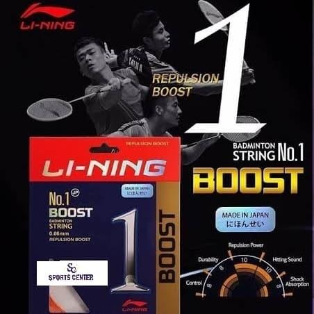 Foto Produk Senar Badminton Lining No 1 / No.1 Boost dari Sports Center