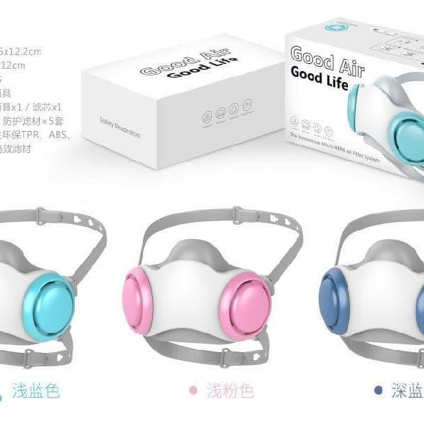 Foto Produk masker good air good life reusable dari warung_mainan