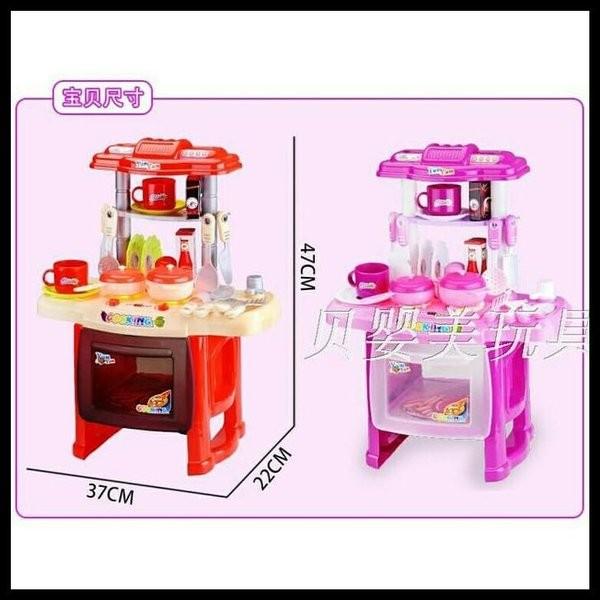 Jual Jual Super Sale Mainan Anak Masak Masakan Kitchen Set Barbie Limited Kab Bekasi Moura Store986 Tokopedia