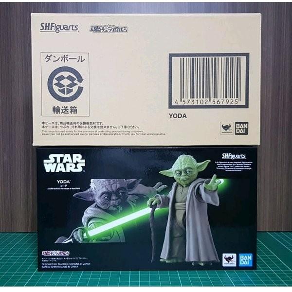 Jual Shf Yoda Star Wars Revenge Of The Sith Kab Bekasi Wanto22store Tokopedia