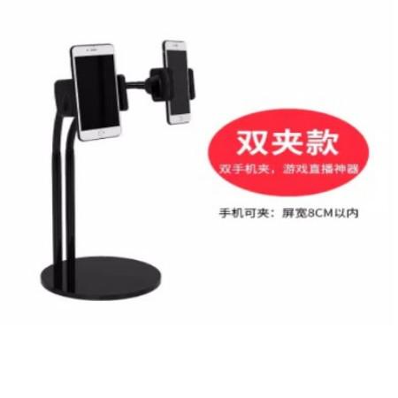 Foto Produk Lazypod Multi Fungsi 2 clip Holder Phone / Tripod / Stand / Lazy pod N dari cakep accesories