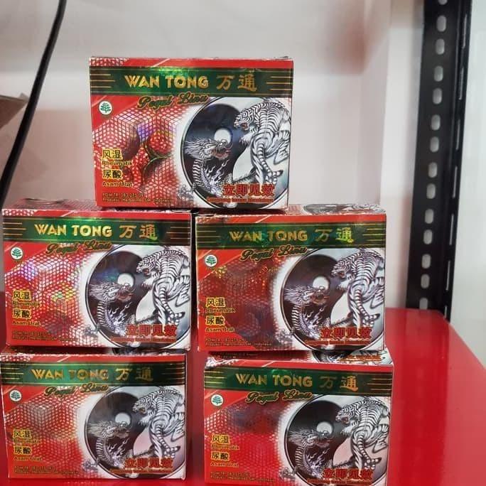 Foto Produk Wantong Kapsul - Wan Tong Mengobati pegel linu, Rheumatik, Asam Urat dari Istiqomah-Store