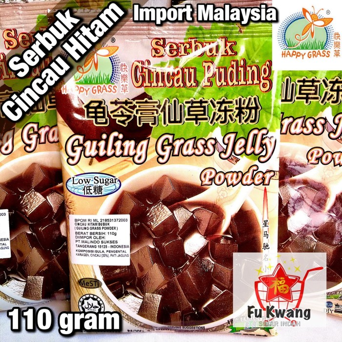 Foto Produk Guiling Grass Jelly Powder Serbuk Cincau Hitam Puding Happy Grass 110g dari Fu Kwang Mart