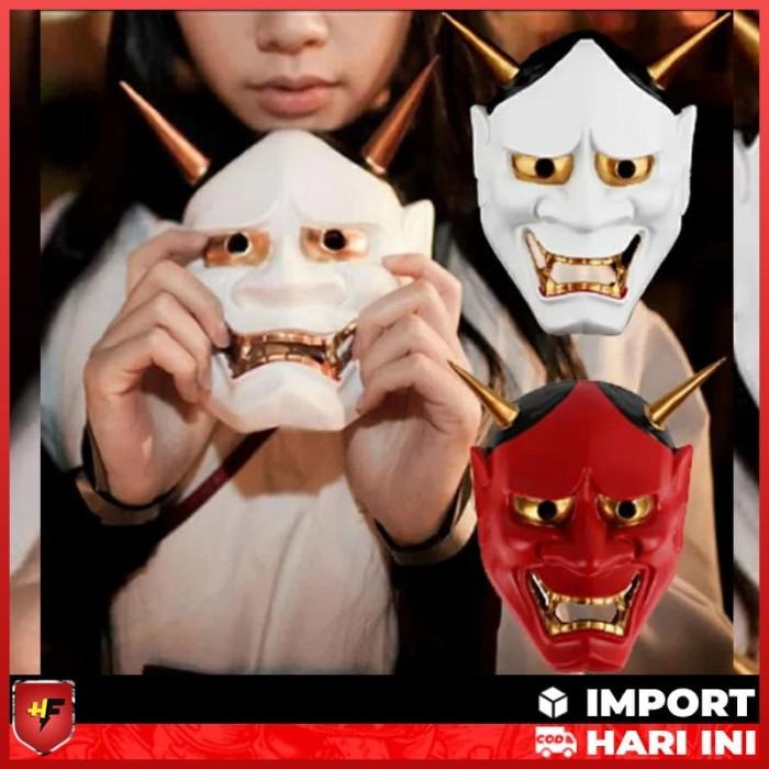 Jual Topeng Oni Hannya Roh Jahat Jepang Red Devil Kab Pati Holy Feed Tokopedia