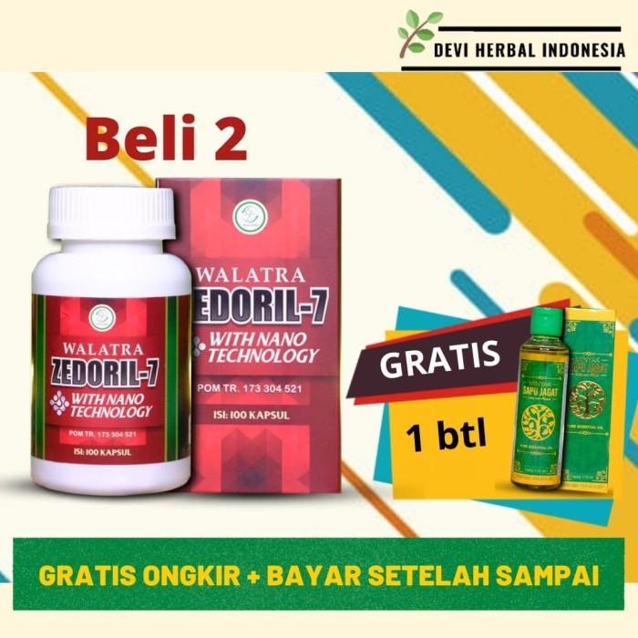 Foto Produk OBAT KELENJAR GETAH BENING - OBAT KANKER GETAH BENING - FREE ONGKIR dari DHI Jakarta Barat