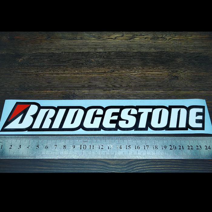 Jual Cutting Sticker Bridgestone 24cm Putih Background Hitam Bahan Oracal Kota Tangerang Selatan Teras Digital Tokopedia