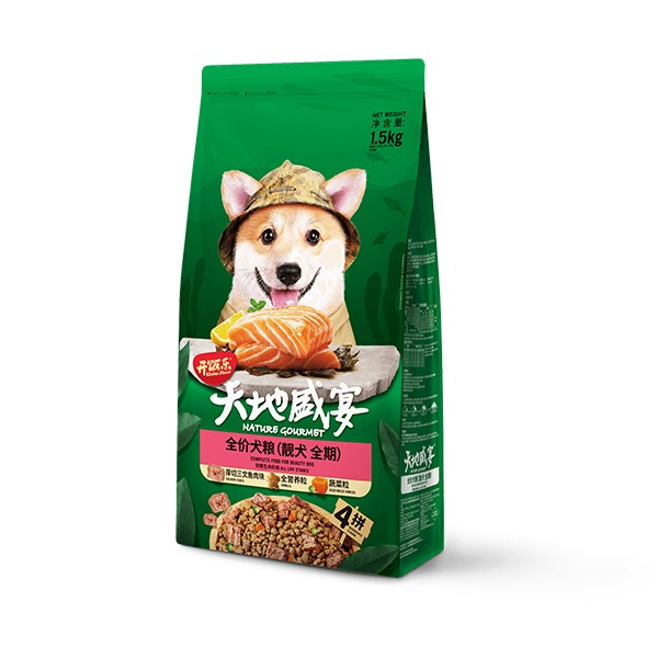 Foto Produk kitchen flavor nature gourmet 1.5 kg beauty dog salmon cubes dari F.J. Pet Shop