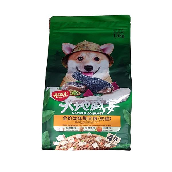 Foto Produk kitchen flavor nature gourmet 1.5 kg baby puppy silky fowl meat cubes dari F.J. Pet Shop
