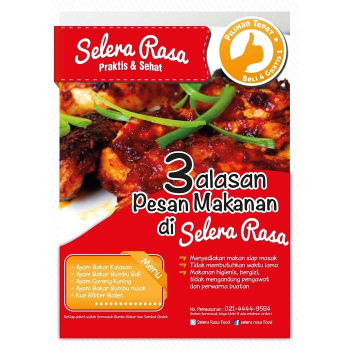 Jual Cetak1000 Lembar Brosur Label Makanan Minuman Promosi Kota Surabaya Ladanggadget Tokopedia