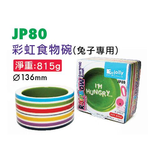Foto Produk Jolly JP80 Rainbow Ceramic Bowl Large dari Bakpao Rabbit