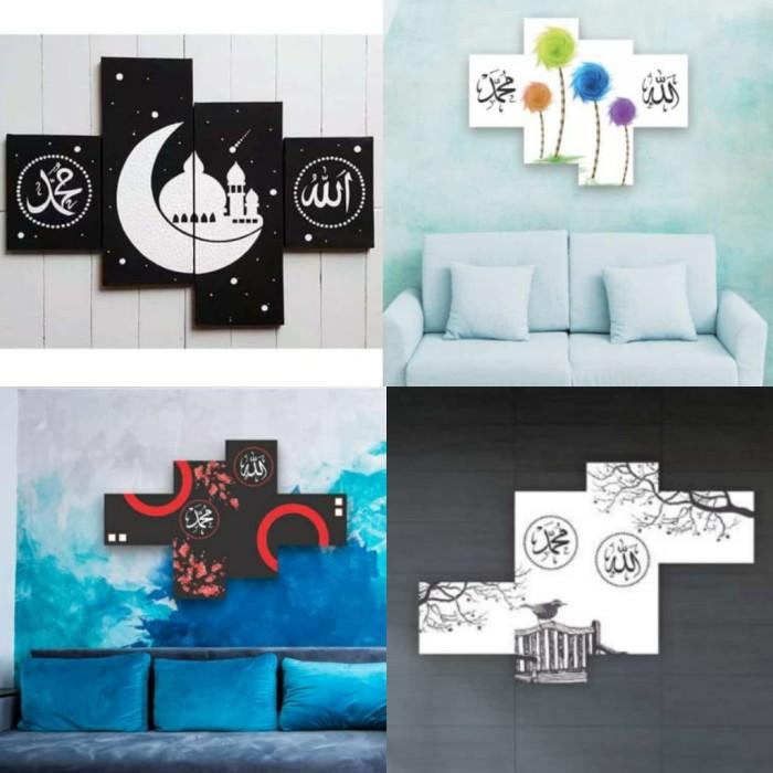 Jual Hiasan Dinding Kaligrafi Muhammad Allah Pajangan Ruang Tamu Jakarta Selatan Mart Shoping Tokopedia