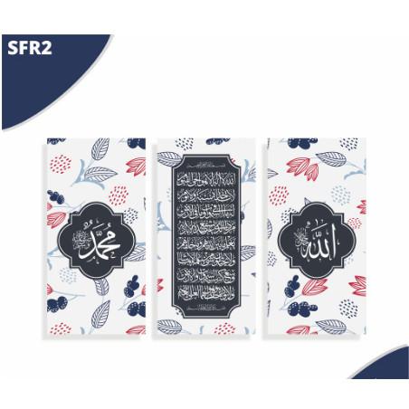 jual kaligrafi hiasan dinding pajangan dekorasi rumah