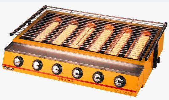 Foto Produk GEA STOVE BURNER BBQ ET-K333 dari Candi Elektronik Solo