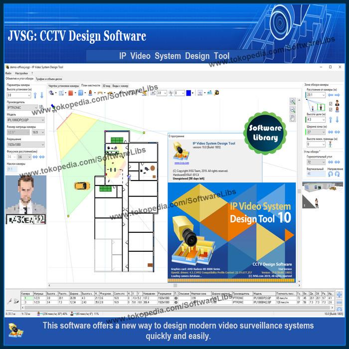 Jual Cctv Design Ip Video System Design Tool Jakarta Timur Software Library Tokopedia